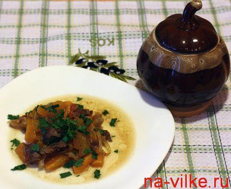 Мясо с кабачками в горшочке в духовкеы с фото